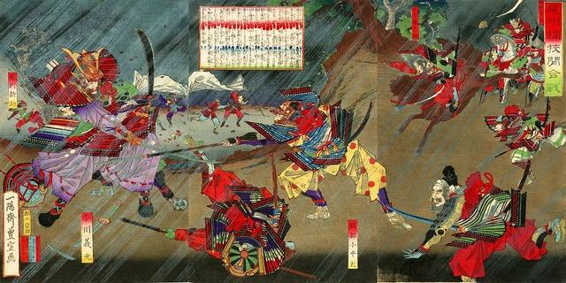 1280px-Bishū_Okehazama-gassen