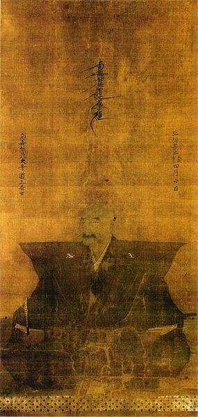 285px-Saitō_Dōsan