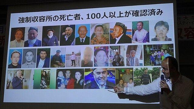 世界的にかなりヤバい方になってるウイグル問題に無関心な日本国民