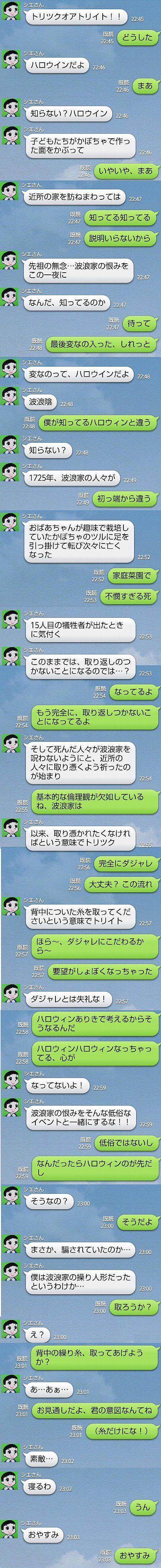 20131101033422_950_1