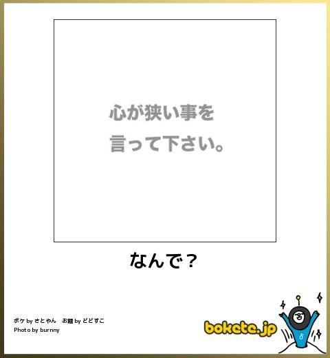 https://livedoor.blogimg.jp/nwknews/imgs/f/0/f028875b.jpg