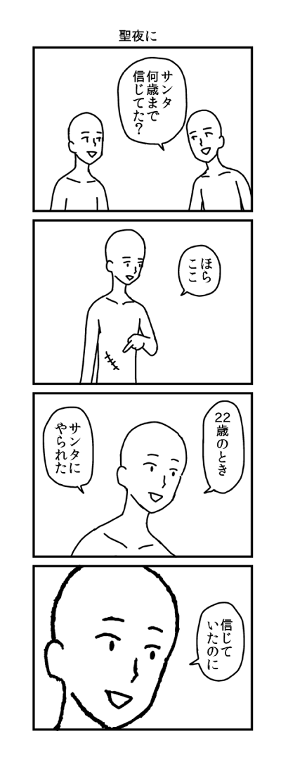 20130926221442_732_4
