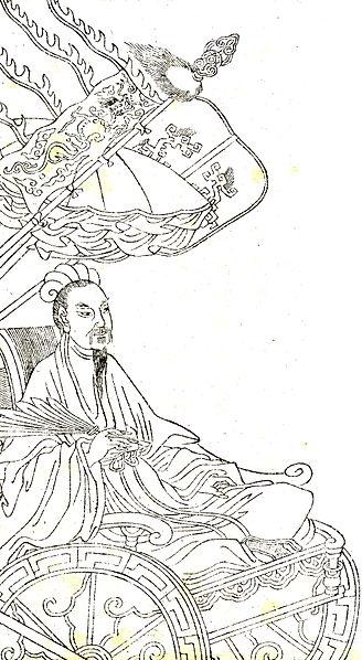 328px-Zhuge_Liang