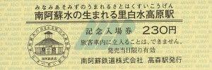 20141024181106_374_1