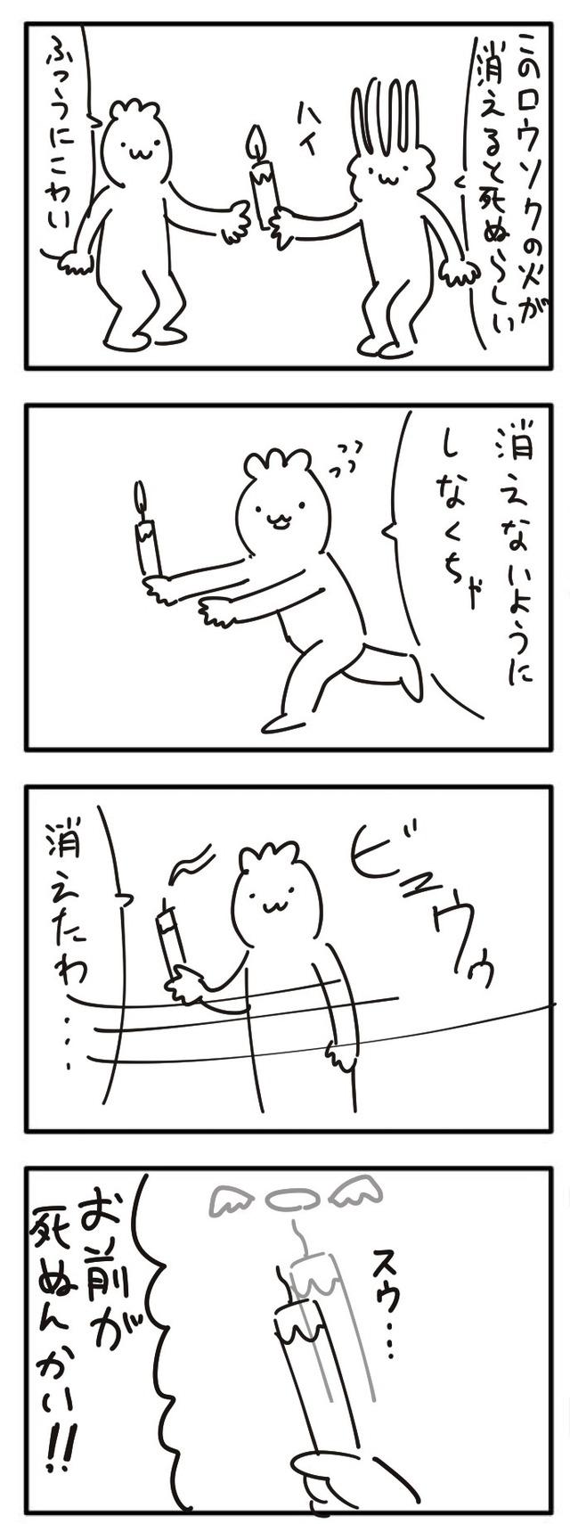20140106165016_843_1