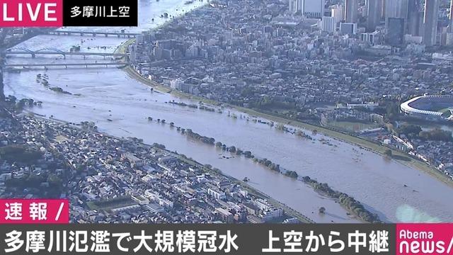 橋下徹「日本では都市を守るために中流域で川を氾濫させている」