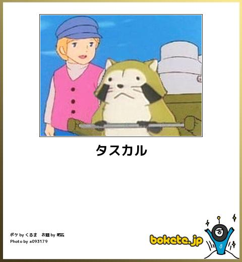 お前らが笑ったコピーをぺーinバイク板『北海道と沖縄の位置を入れ替えたら』
