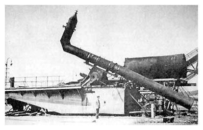 windkanone-wind-cannon-nazi-secret-weapons