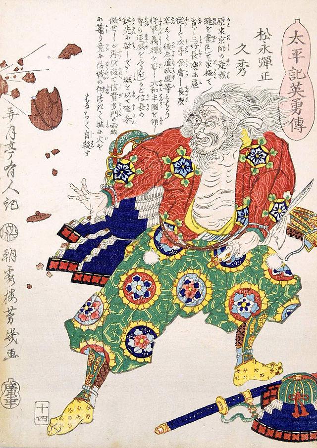 Matsunaga_Danjou