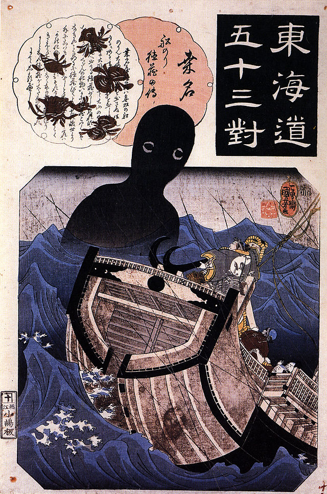 Kuwana_-_The_sailor_Tokuso_and_the_sea_monster