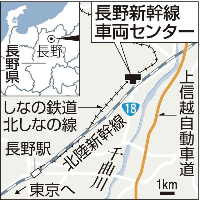 【画像】まるでSF映画 夜明け前の新幹線車両基地の様子をご覧ください