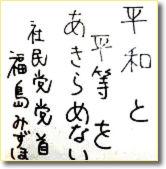 20131101200528_48_1