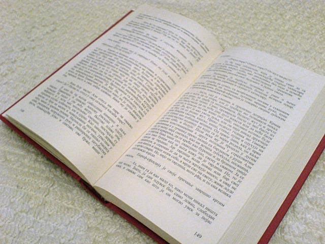 Otvorena_knjiga