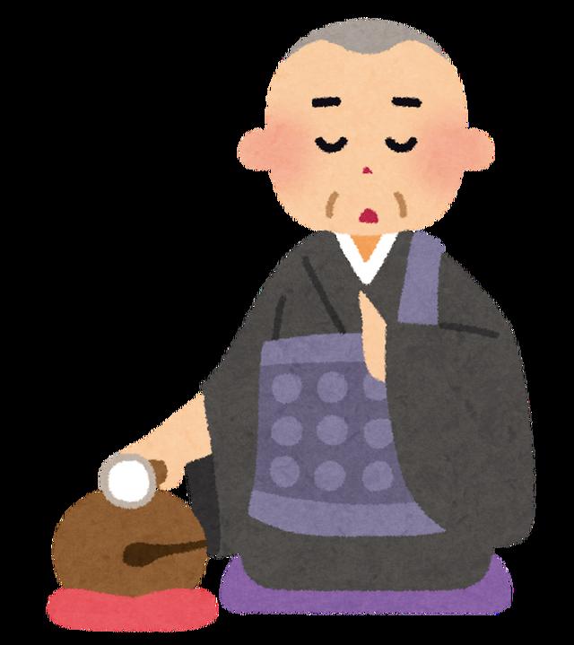 日本人「日本の宗教観すげえ!どんな異教の神も迎え入れる寛容さと八百万の神の異端さ!」←これ実際にどうなんだよ