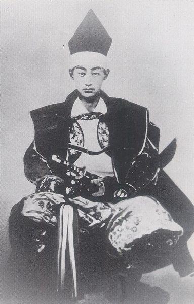 383px-Matudaira_Katamori