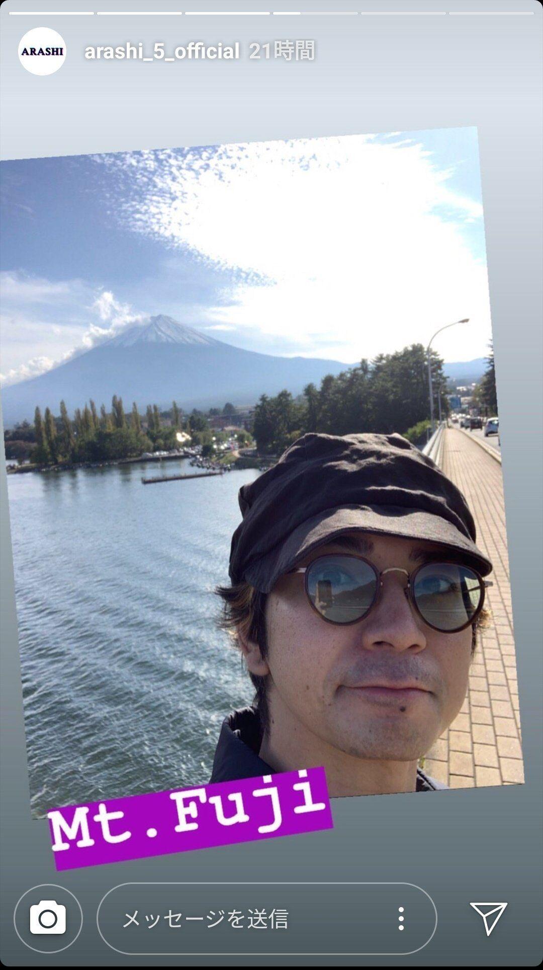 富士山 松 潤