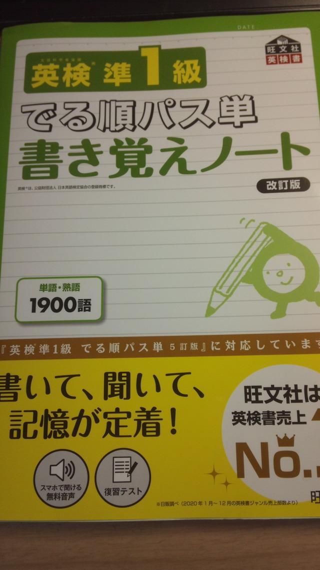 DSC_0001 (6)
