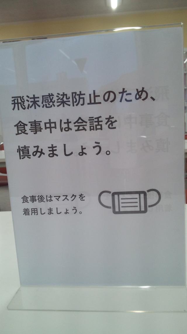 DSC_0003 (3)