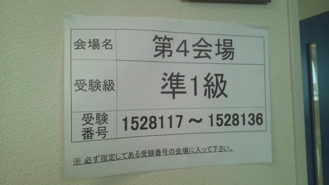 DSC_0010 (3)