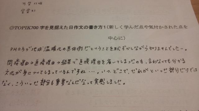 DSC_0002済
