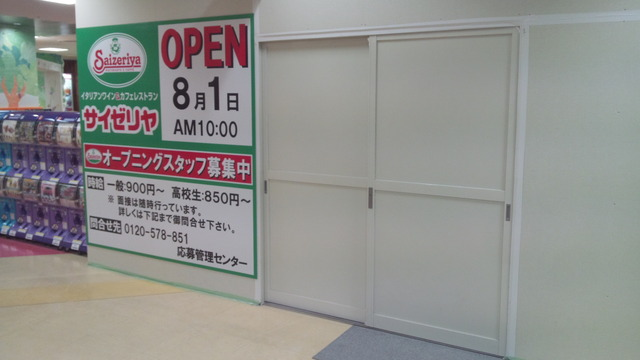 DSC_0003 (2)