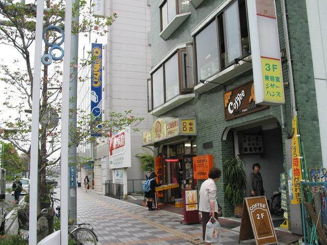 昔の石田ビル5