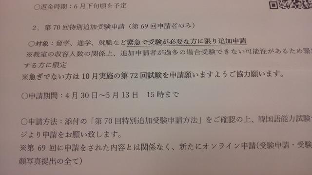 DSC_0003 (4)