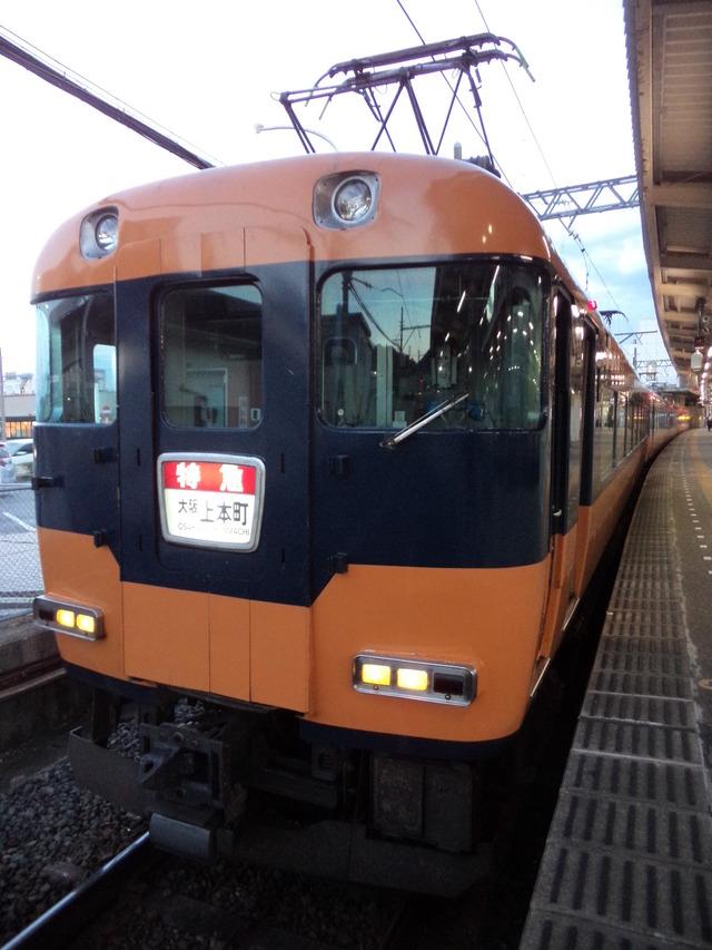 P1052996