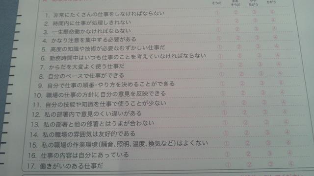 DSC_0002 (6)