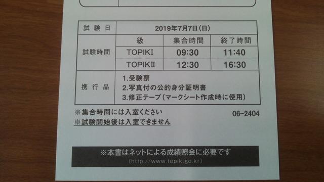 DSC_0006 (2)