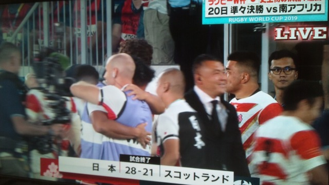 ラグビーワールドカップ2