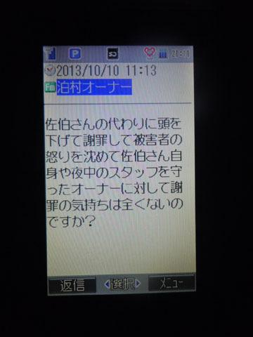o0360048012725807707