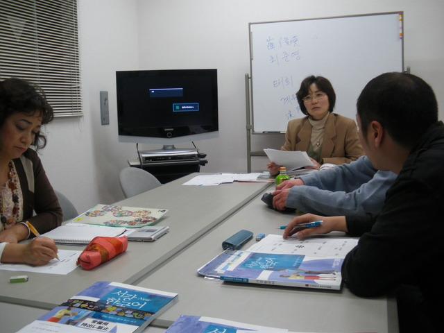 千津子先生の授業・中級