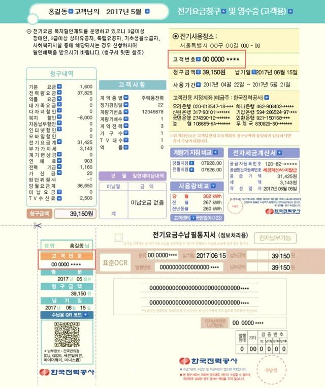 Chrome_2020-03-03 20-07-20@2x