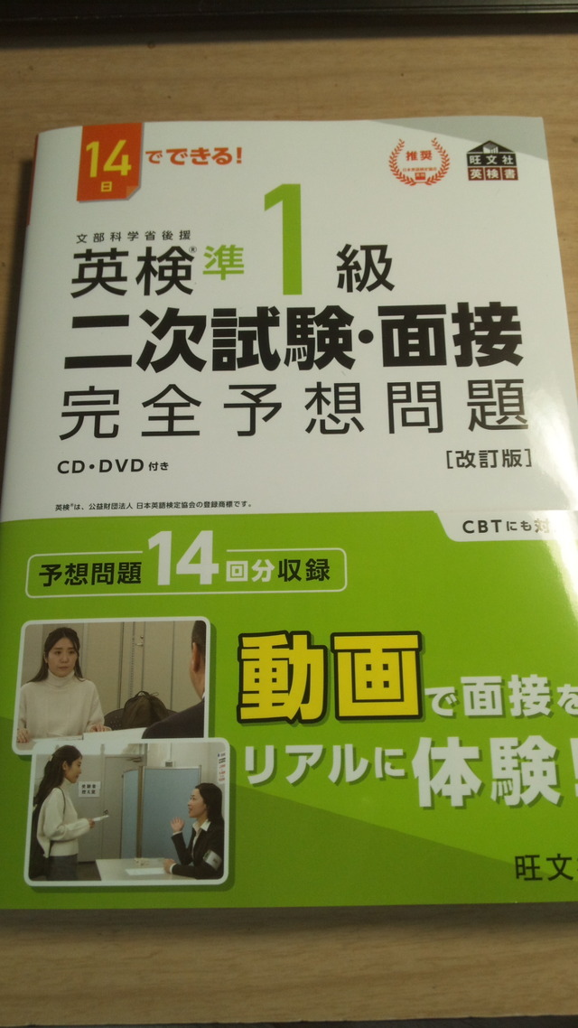 DSC_0012 (5)