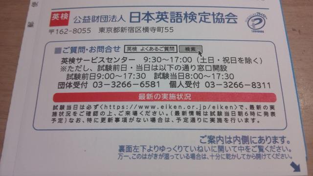DSC_0004 (4)