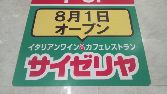 DSC_0001 (4)