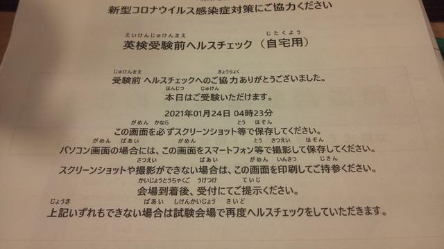 DSC_0001 (2)