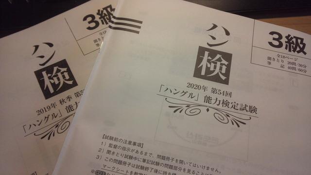 DSC_0009 (2)
