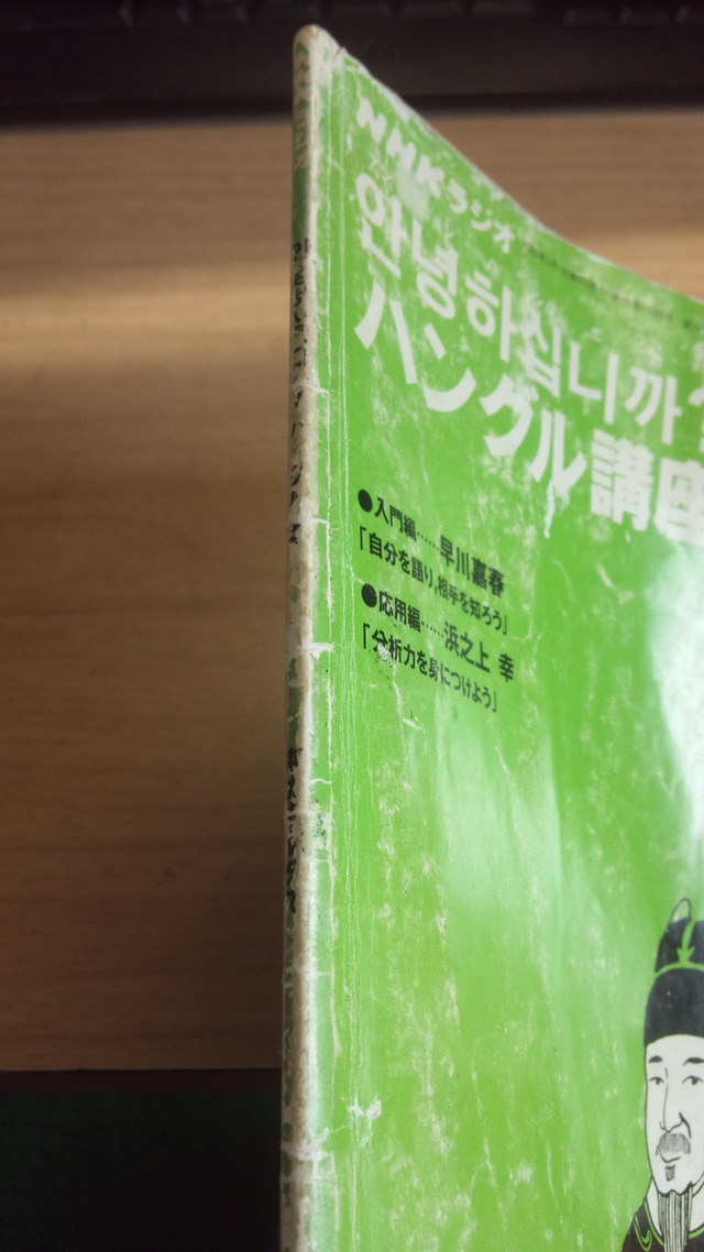 DSC_0006 (4)