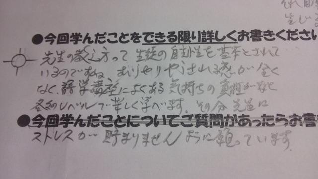 DSC_0007 (3)