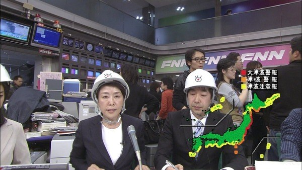 asahi_helmet-4