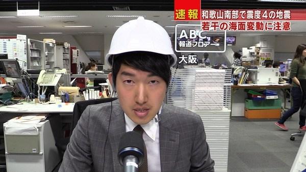 asahi_helmet-2