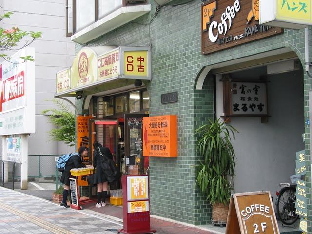 昔の石田ビル1
