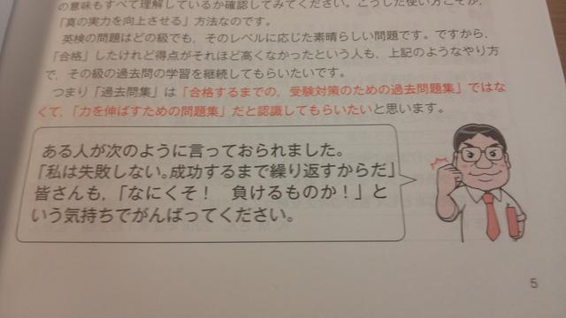 DSC_0004 (3)