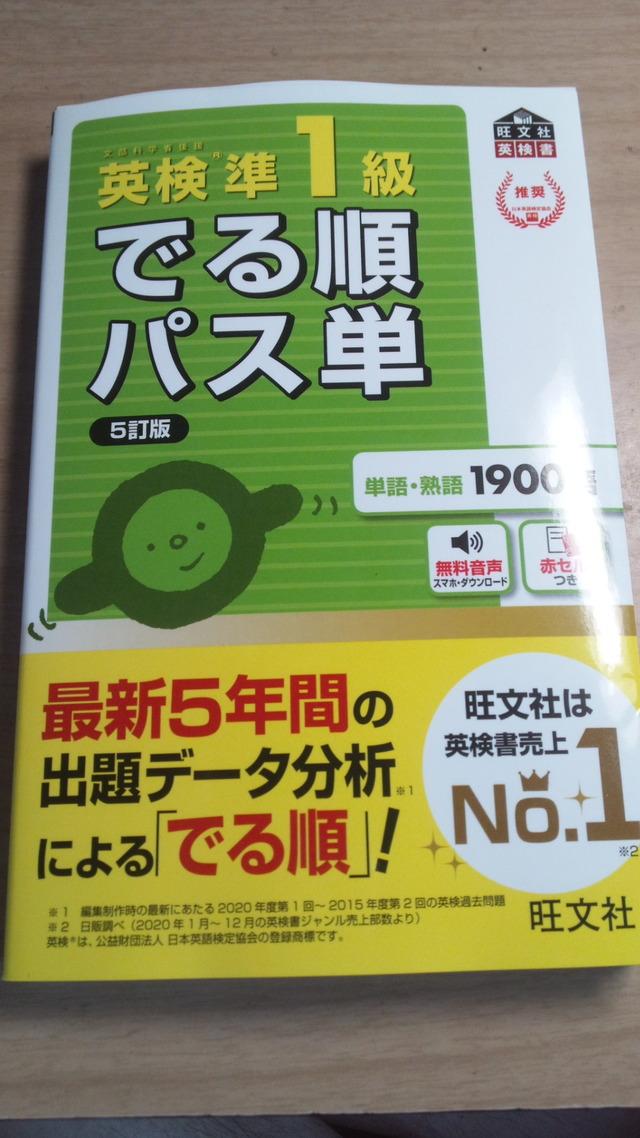 DSC_0010 (7)