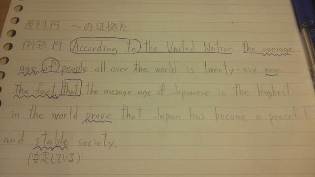 DSC_0001済