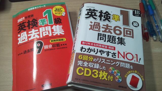 DSC_0008 (3)