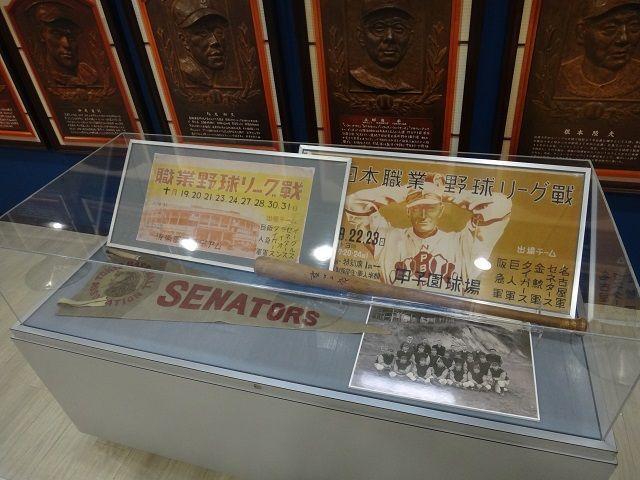 ライオンズストアフラッグス107 ギャラリースペースの展示(東京セネタース投手 野口二郎氏使用バ