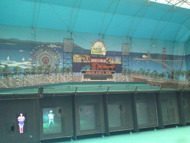 大 美野 バッティング センター